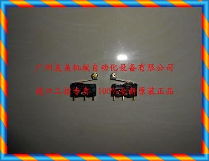 신품 오리지널 OMRON / Omron 소형 마이크로 스위치 SS-5GL2-F-[45560311128]