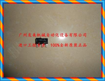 D2S- 5 신품 오리지널 오므론 / 오므론 초소형 마이크로 스위치 D2S- 5-[520079666037]