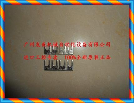 단락 회로 차단기 G6B-4-SB가있는 오리지널 오므론 / 오므론 터미널 릴레이-[521527564142]