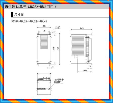 신품 오므론 재생 장치 3G3AX-RBU23, 3G3AX-RBU24-[526218043475]