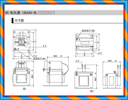 신품 오리지널 정통 OMRON 직류 원자로 3G3AX- DL2150 (DL2220 DL2300)-[526218211754]