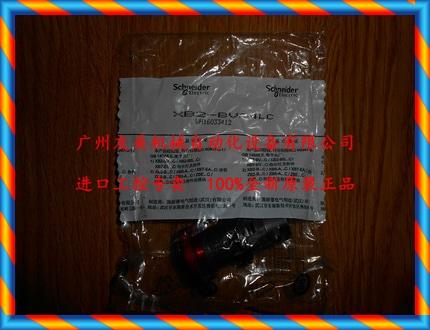 브랜드의 신품 오리지날 슈나이더 빨간색 표시 등 XB2BVQ4LC, XB2- BVQ4LC-[542867954888]