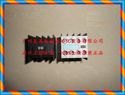 신품 오리지널 체코 어 가져 오기 SIEMENS contactor 보조 연락처 3RH5921-1FA22-[543685159972]