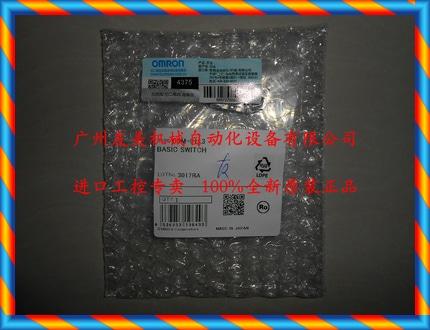 신품 오므론 초소형 마이크로 스위치 D3M-01L3, D3M-01L3-3-[554261322198]