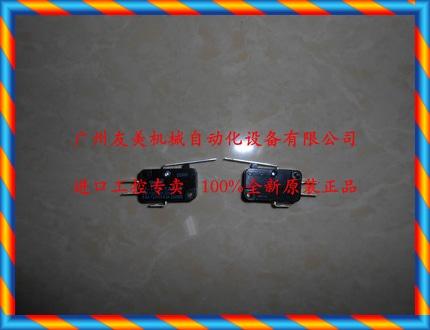 신품 오리지널 오믹 고온 내성 마이크로 스위치 V- 152- 1A5- T-[559360537176]
