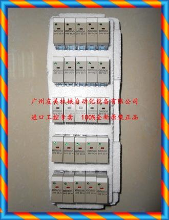 신품 오리지널 OMRON / Omron 마이크로 파워 릴레이 G2R-2 DC24V 24VDC-[561478573606]