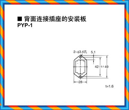 PYP-1 오리지널 오므론 / 오므론 소켓 및 릴레이 설치 브래킷 장착 플레이트 PYP-1-[561567670102]