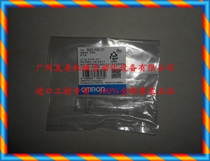 신품 오리지날 OMRON 스위칭 전원 단자 커버 S82Y-FSC-C7, S82Y-FSC-C7F-[565850813670]