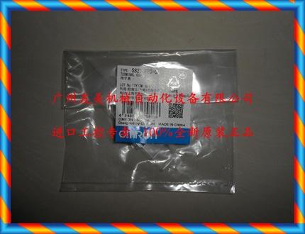 신품 오므론 스위칭 전원 공급 장치 단자 커버 S82Y-FSC-C9, S82Y-FSC-C9F-[566012007151]