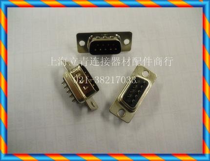 RS232 DB9PM DB9 핀 9 핀 수 직렬 포트 헤드 검은 색 플라스틱 코어 와이어 본드 커넥터-[14145139394]