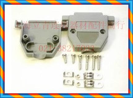 2 열 DB15 플라스틱 하우징 DB15 코어 2 열 하우징 커넥터 하우징-[14155467992]