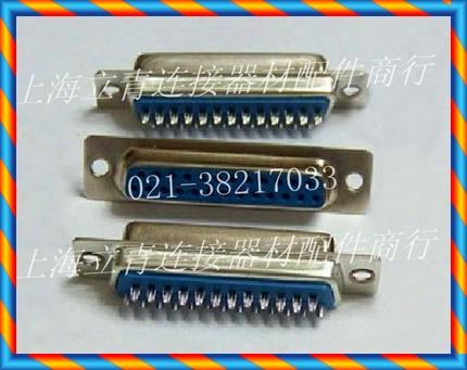 DB25PF 암 DB25 구멍 25 코어 및 구강 청색 접착제 와이어 커넥터의 두 행-[14161187903]