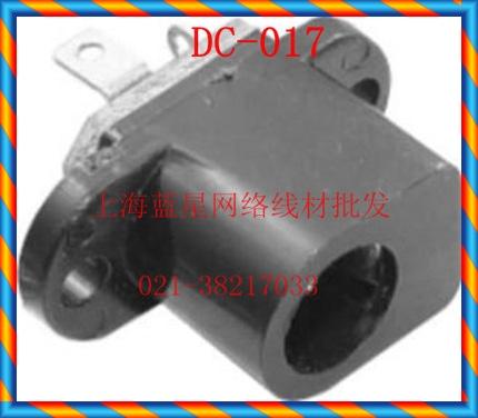 DC 소켓 DC 전원 소켓 DC-017 Φ2.1-[14880837872]