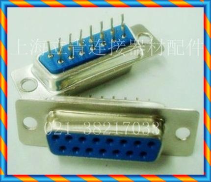 DP15PF 암 헤드 2 열 DB15 홀 2 열 암 인라인 납땜 판 타입 암 시트 파란색 플라스틱 코어 커넥터-[15215900417]