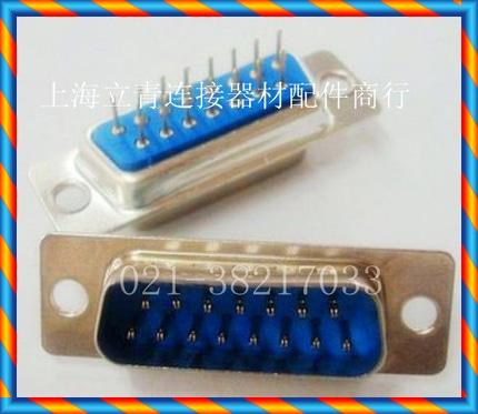 2 열 DP15PM 수 헤드 DB15 미세 바늘 2 열 직선 용접 플레이트 타입 수 시트 파란색 플라스틱 코어 커넥터-[15216104953]