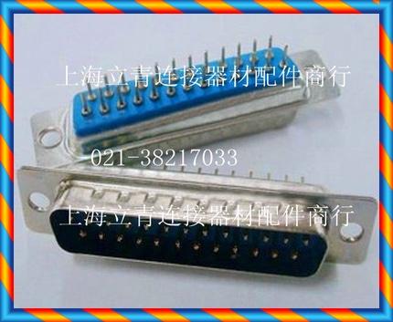 DP25PM 병렬 포트 커넥터 25 핀 수 DP25 코어 미세 니들 스트레이트 용접 플레이트 타입 직렬 포트-[15226792585]