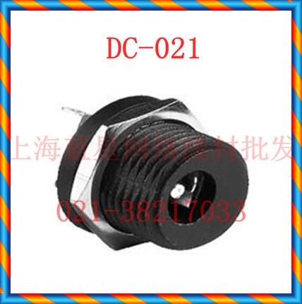 DC 스레드 고정 소켓 DC 전원 소켓 DC-021 내부 바늘 2.0 / 2.5-[15764615350]