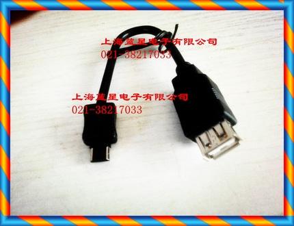 신품 국가 K370U 디스크 데이터 케이블 K370 다운로드 프로그램 라인 신품 국가 K370 전용 변환 라인-[521378961977]