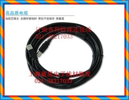 USB-TH Xinjie TH / TG / TE 시리즈 터치 스크린 다운로드 라인 Xinjie man 기계 인터페이스 다운로드 라인-[523205946419]
