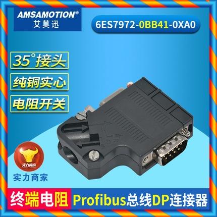 지멘스 Profibus 버스 커넥터 DP 커넥터 6ES7972-0BA41 / 0BB41-0XA0에 적합-[536888885147]