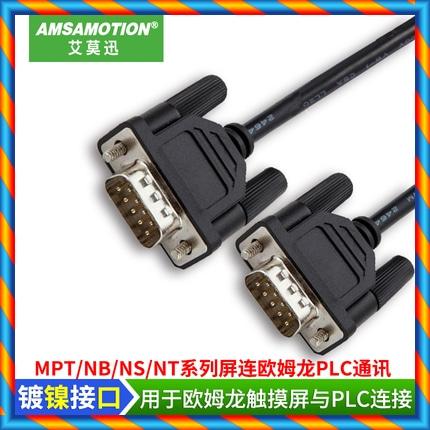 해당 Omron MPT / NB / NS / NT 인간-기계 터치 스크린 및 PLC 케이블 통신 라인 XW2Z-200T-[580064308740]
