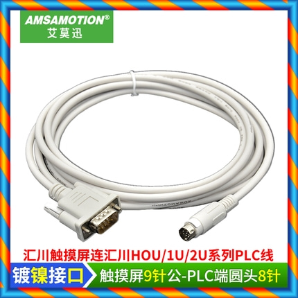 적용 가능한 Huichuan 인간 기계 터치 스크린 및 Huichuan H0U / 1U / 2U 시리즈 PLC 통신 라인 IT5-H2U-CAB-[580373858497]