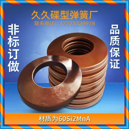디스크 스프링 디스크 형 나비 나비 정압 밸브 스프링 와셔 가스켓 12mm * 6.2 * 0.5-[535488021566]