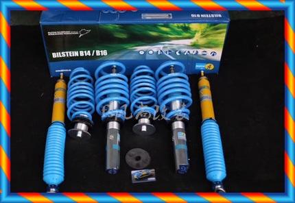 폭스 바겐 CC Bilstein B16 PSS10 이중 밀도 트위스트 서스펜션 댐핑 조정 가능한 치아 댐퍼-[537117880651]