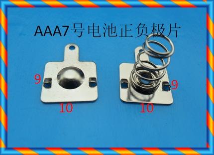 AAA7 배터리 클립 AAA7 배터리 포지티브 및 네거티브 필름 팩 1 배터리 AAA 배터리 접촉부-[538223350381]