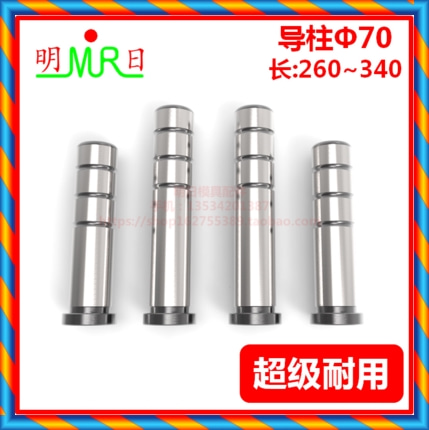 정밀 가이드 칼럼 Φ70 길이 : 260 ~ 340 내부 가이드 칼럼 SUJ2 가이드 칼럼 플라스틱 금형 정밀 가이드 칼럼 스틸 베어링-[560537132797]