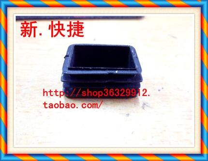 30 * 20 광장 파이프 플러그 / 발 플러그 플러그 발 고무 패드 / 가구 발 / 튜브 커버 소파 발 패드 발 의자 발 패드-[18052387521]