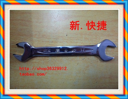 14mm-17mm 더블 오픈 엔드 렌치 더블 엔드 렌치 하드웨어 렌치 도구 육각 렌치-[18664706066]
