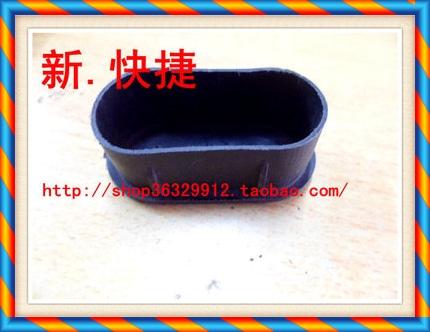 30 * 60 타원형 튜브 플러그 / 발 플러그 플러그 발 패드 / 가구 발 / 소파 발 패드 발 의자 홈 바닥 매트-[21908164684]
