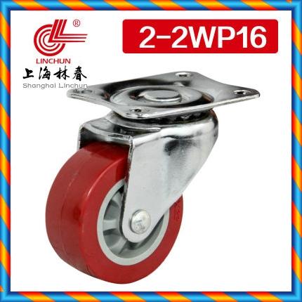Lin Chun 1 시리즈 2 인치 밝은 빨간색 PU 활동 범용 휠로드 35kg 캐스터 1-2WP16-[553544780226]