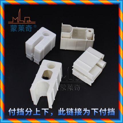 부속 플라스틱 커넥터 알루미늄 창 지불 문 및 창 유료 블록 플라스틱 블록 부착 액세서리 아래의 넓은 레일 2001-[568286711136]