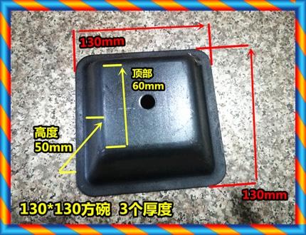 130 * 130 무거운 겹쳐 쌓이는 사발 / 물류 상자 발 사발 / 저장 감금소 발 사발-[583411910578]