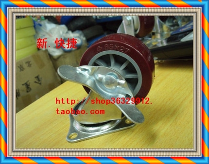 폴리 우레탄 2.5 인치 브레이크 피마자 / 피마자 / 음소거 바퀴 / 피마자 피마자 가구 휠체어 바퀴-[6661316416]