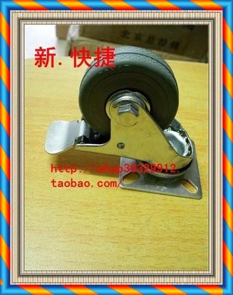 2 인치 브레이크 보편적 인 회색 바퀴 / 자동 바퀴 / 고무 바퀴 / 이동할 수있는 바퀴 / 발 바퀴 / 가구 바퀴 / 회전대 바퀴-[9499499166]
